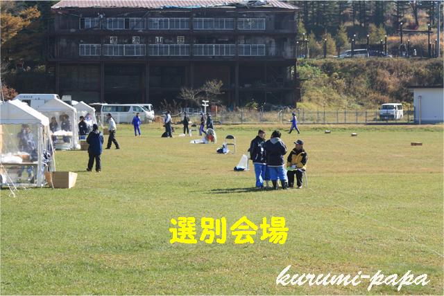 2009 霧ヶ峰 1