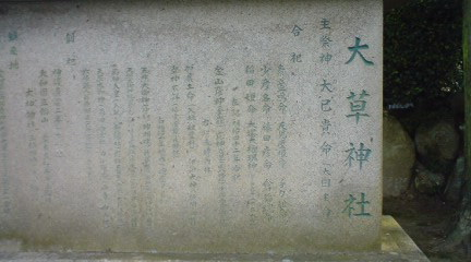 091101_0914~01_0001
