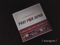 110507 PRAY FOR JAPAN