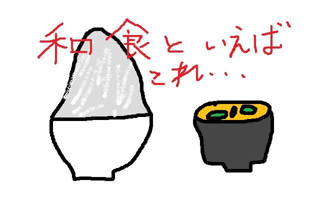 087_20120419060502.jpg