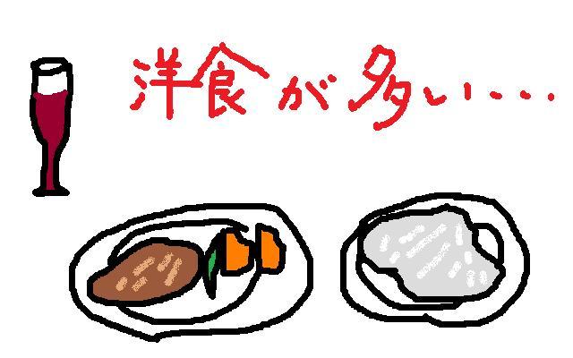 088_20120419060448.jpg