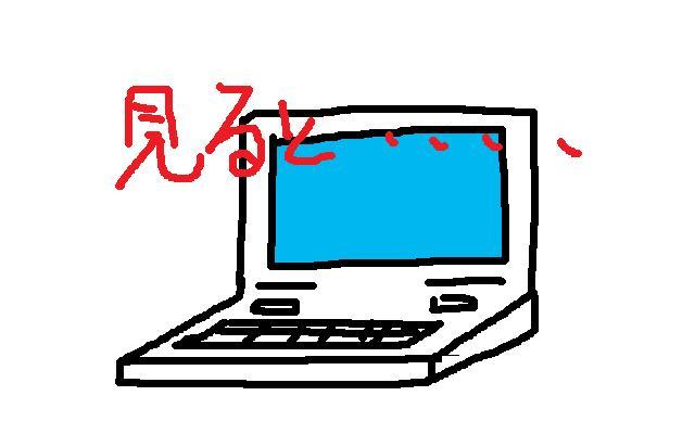 089_20120419060431.jpg