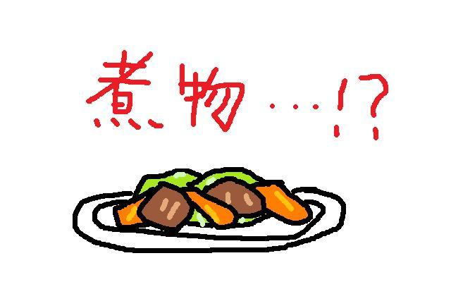 091_20120419060412.jpg