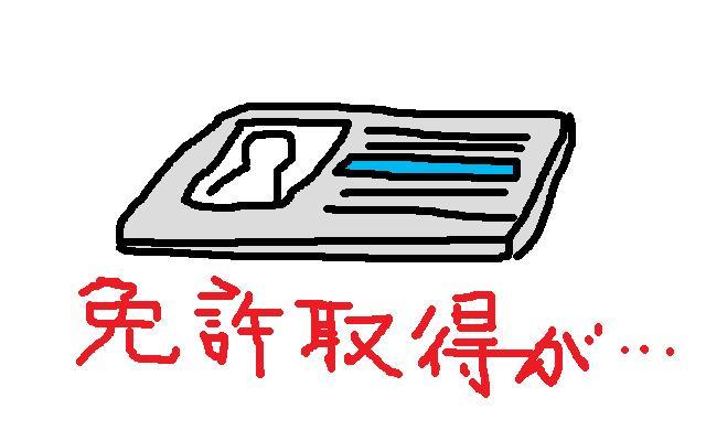 092_20120420061105.jpg