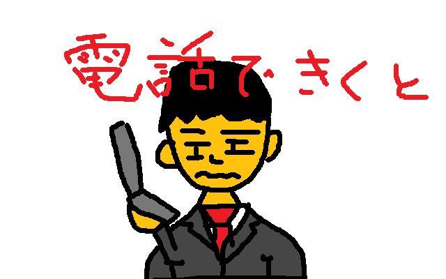 093_20120420061054.jpg