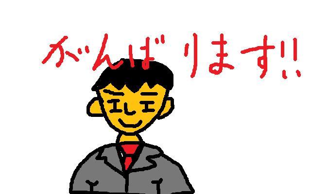 096_20120420061020.jpg