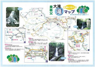 fall-map.jpg