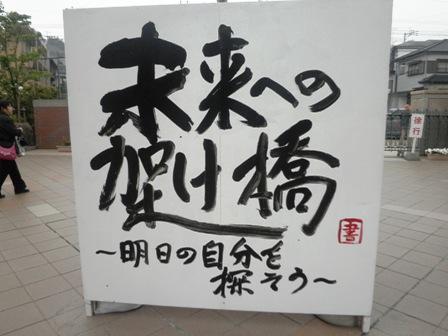 P4230680.jpg