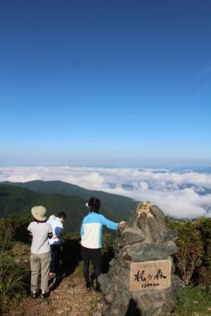 梶ヶ森山頂からの雲海