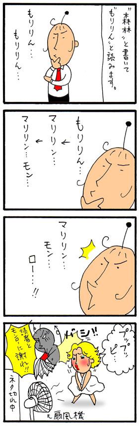 bl07291.jpg