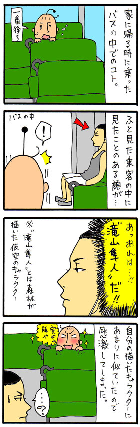 bl08101.jpg