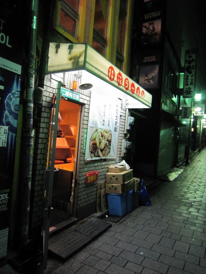 桂花ラーメン新宿店