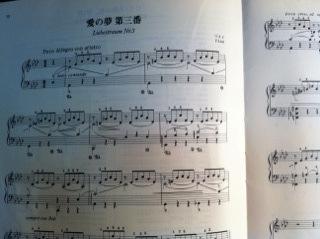 12月9 使用 楽譜__