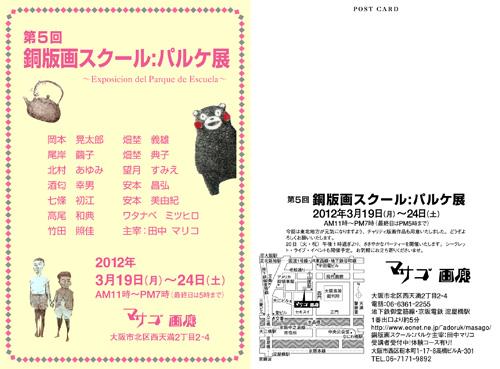 b120312.jpg
