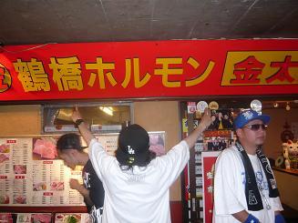 6月13日焼肉店