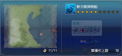 沈没船13