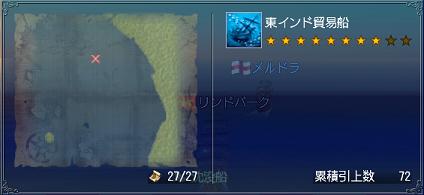 沈没船15