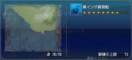 沈没船16