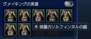 金マレ4-1