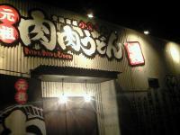 nikunikumizuki01.jpg