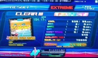 ExMSS_473190
