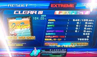 ExMSS_473660