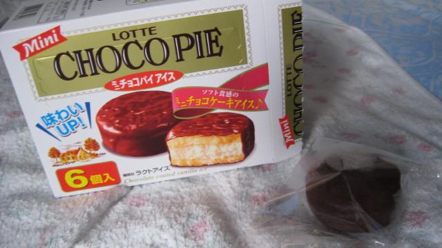ミニチョコパイアイス
