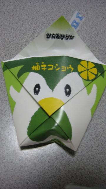 ねぎ塩or柚子コショウ