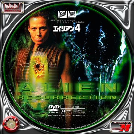 ALIEN4-L2B