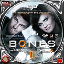BONES-S6-L2B