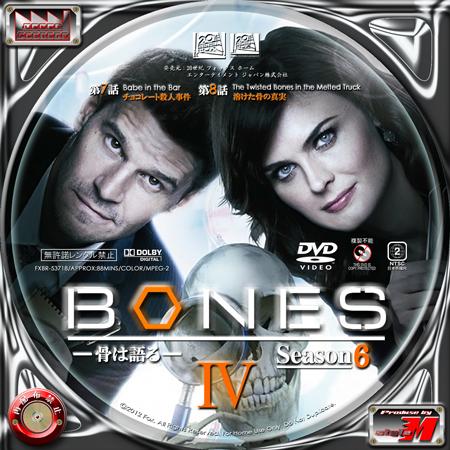 BONES-S6-L4B