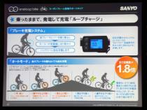 san_p02.jpg
