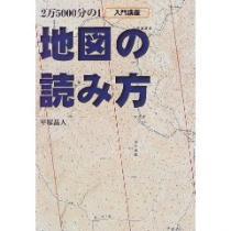 tizuyomi1.jpg