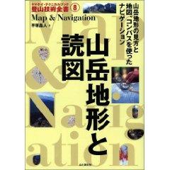 tizuyomi2.jpg