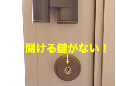 20090829_2.jpg
