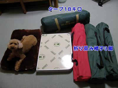 20091001_4.jpg