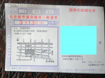P3050376.jpg