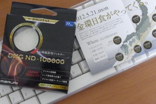 20120421_01.jpg