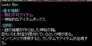 1_20111109173210.jpg