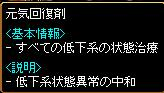 2_20111109173220.jpg