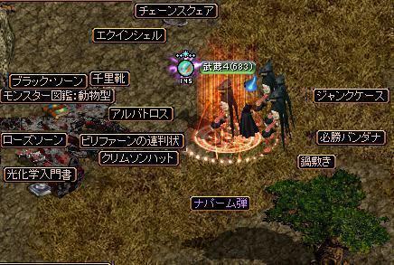 Drop1_20111109173249.jpg