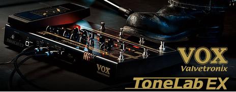 コルグKID VOX ToneLab EX