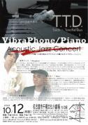 TTD Flyer