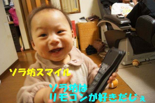 DSC02873.jpg