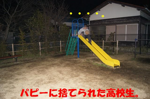 DSC07785.jpg