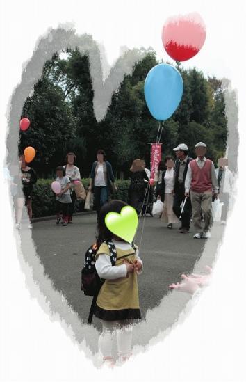 市民の日2011
