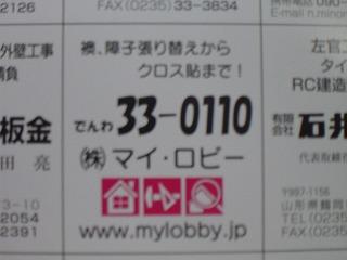 ブログ,カレンダー 002