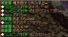 RedStone 09.09.05[031]