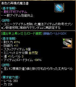 RedStone 09.09.05[00]