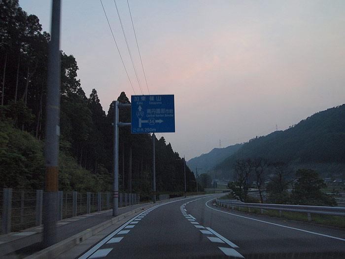 0604q.jpg